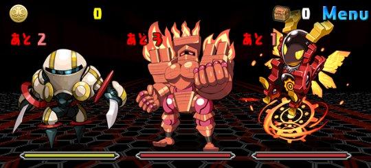 火と光の機甲龍 地獄級 ノーマルモンスター