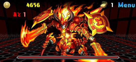 火と光の機甲龍 超地獄級 幻獣 フレイムチェイサー