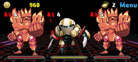 火と光の機甲龍 中級 ノーマルモンスター