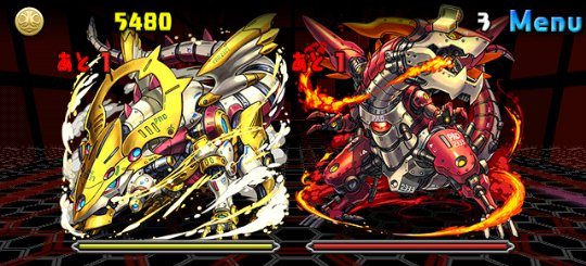 火と光の機甲龍 中級 ボス サドル・アクルックス