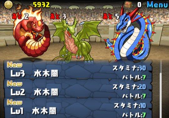 チャレンジダンジョン19 Lv1~3 攻略&ダンジョン情報