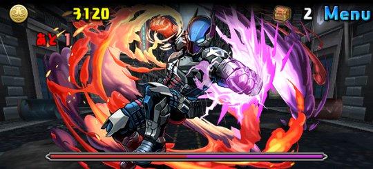 バットマンコラボ2 超地獄級 幻獣 私設軍隊・アーカムナイト