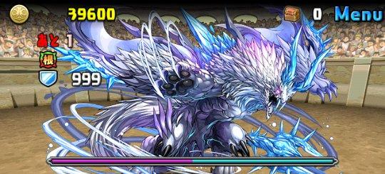 チャレンジダンジョン19 Lv9 ボス 紫棘の霜龍帝・イルシックス