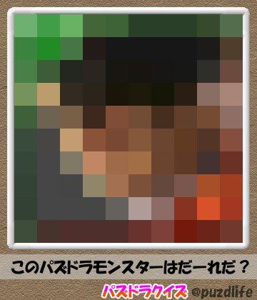 パズドラモザイククイズ39-1