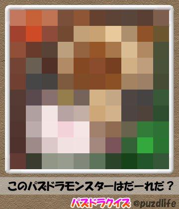 パズドラモザイククイズ39-2