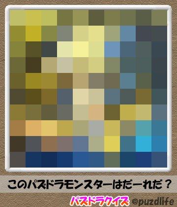 パズドラモザイククイズ39-5