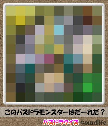 パズドラモザイククイズ39-6