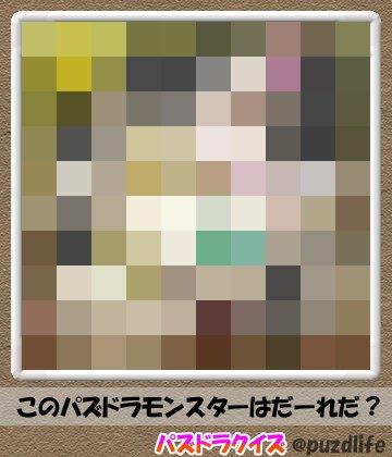 パズドラモザイククイズ39-7