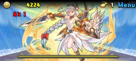 エーギル降臨! 超地獄級 3F 白盾の女神・ヴァルキリー