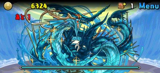 エーギル降臨! 超地獄級 水天双極星・リヴァイアサン