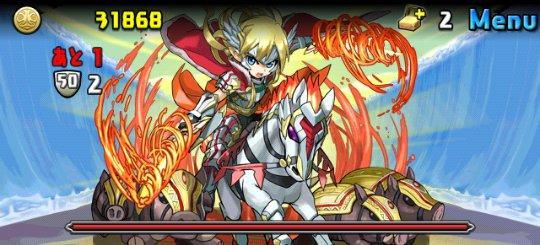 エーギル降臨! 超地獄級 焔剣の勝利神・フレイ