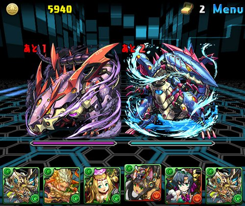 水と闇の機甲龍 公式ショット