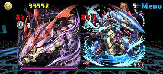 水と闇の機甲龍 超地獄級 ボス ギェナー・ガクルックス