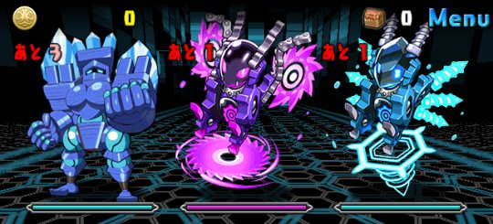 水と闇の機甲龍 地獄級 ノーマルモンスター