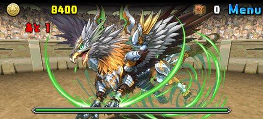 チャレンジダンジョン Lv7 2F 王家の狩猟獣・グリフォン