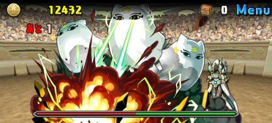 チャレンジダンジョン Lv7 3F 冥穣の守護神・メジェドラ