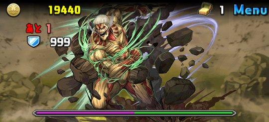 進撃の巨人コラボ 地獄級 2F 鎧の巨人・戦闘状態