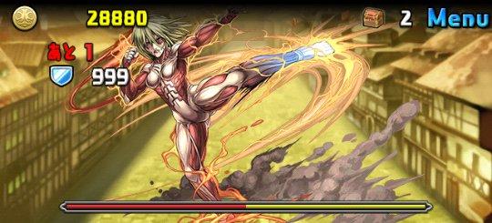 進撃の巨人コラボ 地獄級 ボス 女型の巨人・戦闘状態