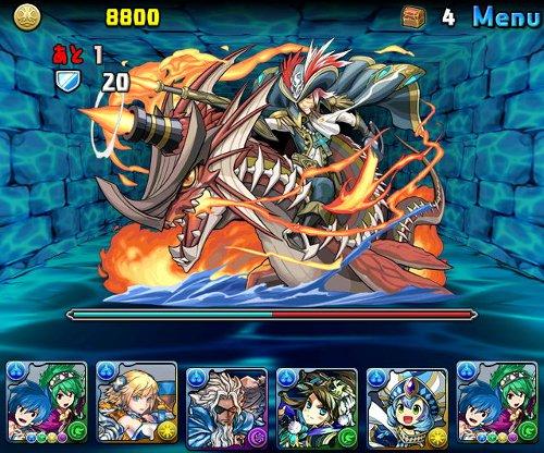 【2】海賊龍の潜窟