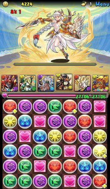 エーギル降臨超地獄級 3F 白盾の女神・ヴァルキリー到着