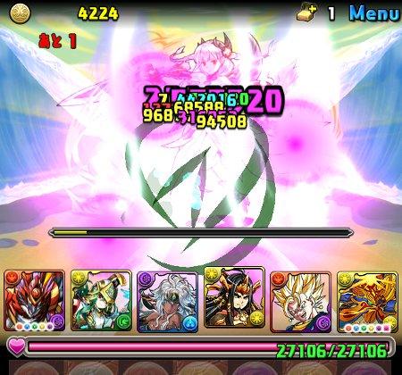 エーギル降臨超地獄級 3F 白盾の女神・ヴァルキリー撃破