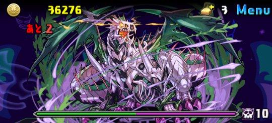 ヘル降臨! 超地獄級 5F 屍霊龍・ドラゴンゾンビ