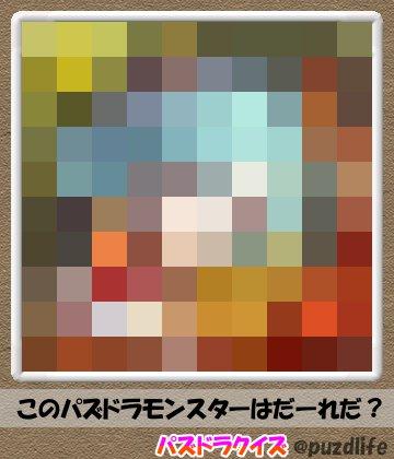 パズドラモザイククイズ40-2