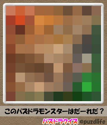パズドラモザイククイズ40-3