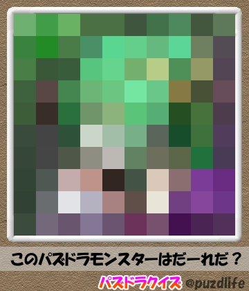 パズドラモザイククイズ40-4