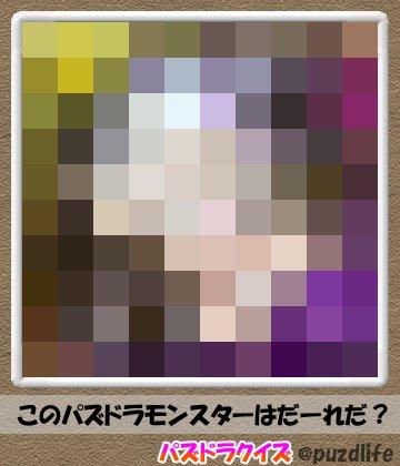 パズドラモザイククイズ40-5