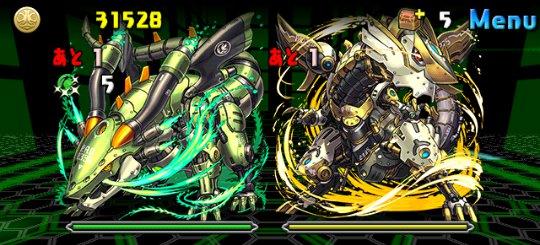 木と雷の機甲龍 超地獄級 ボス ベクルックス、アルビレオ