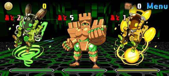 木と雷の機甲龍 超級 ノーマルモンスター