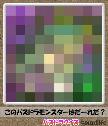 パズドラモザイククイズ41-3