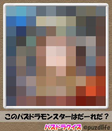 パズドラモザイククイズ41-4