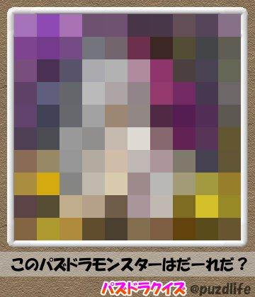 パズドラモザイククイズ41-5