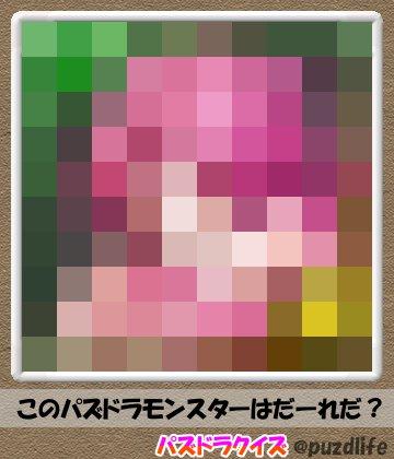 パズドラモザイククイズ41-6