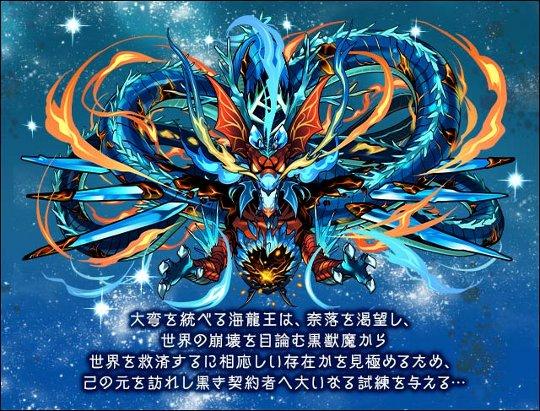 11月3日17時から「ヴォルスーン降臨」絶地獄級が来る!特殊ルールで登場