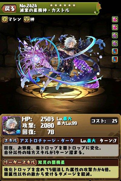 zpuzdra525_new_monster151028_media10