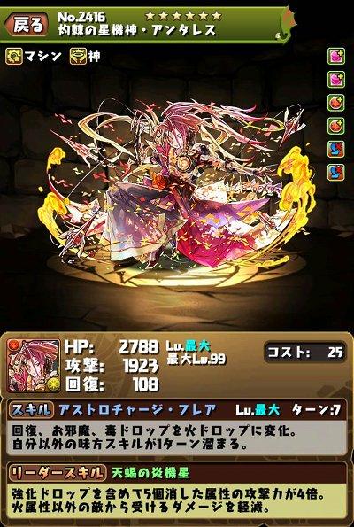 zpuzdra525_new_monster151028_media6