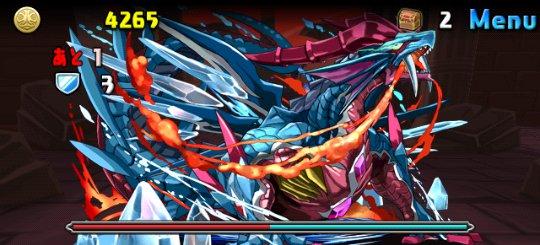 ヴォルスーン降臨!【特殊】 超絶地獄級 3F ブラストオーロラドラゴン