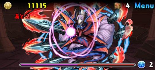 ヴォルスーン降臨!【特殊】 超絶地獄級 5F 火闇ヒノカグツチ
