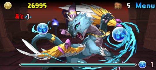 ヴォルスーン降臨!【特殊】 超絶地獄級 6F 水の猫龍・ロシニャドラ