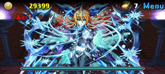 ヴォルスーン降臨!【特殊】 超絶地獄級 9F 澪王妃・ヘラ・イース
