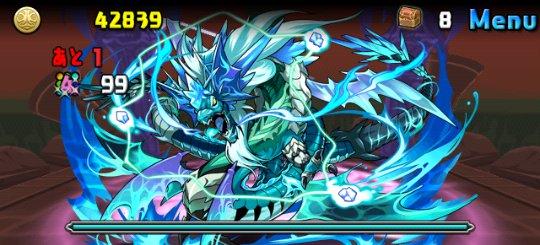 ヴォルスーン降臨!【特殊】 超絶地獄級 10F 海龍王・ヴォルスーン
