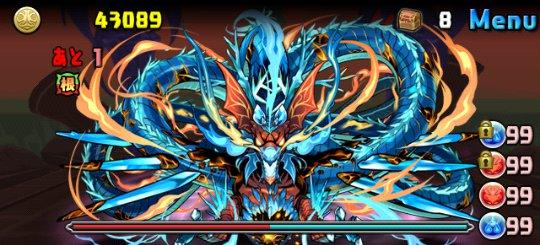 ヴォルスーン降臨!【特殊】 超絶地獄級 ボス 大弯の海龍王・ヴォルスーン