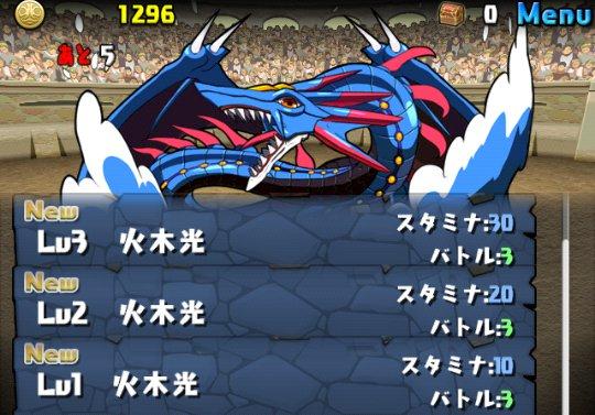 チャレンジダンジョン22 Lv1~3 攻略&ダンジョン情報