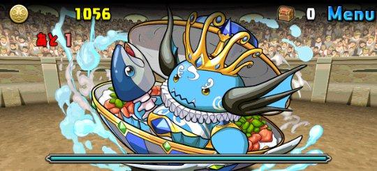 チャレンジダンジョン22 Lv4 2F 海の丼魔・ツナドン