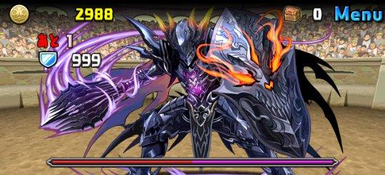 チャレンジダンジョン22 Lv5 ボス 暗黒騎士・グラヴィス