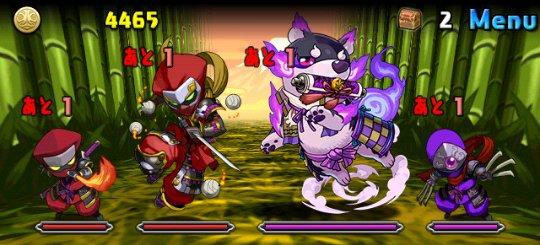 火と影の犬龍 地獄級 ノーマルモンスター