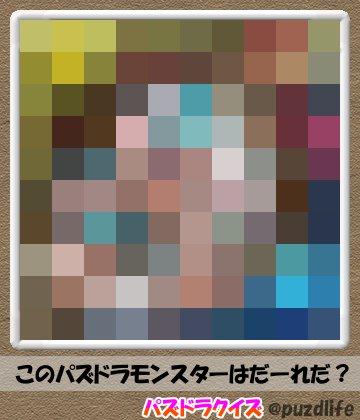 パズドラモザイククイズ42-1